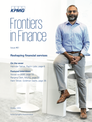 frontiers-in-Finance-reestructurando-los-servicios-financieros.png